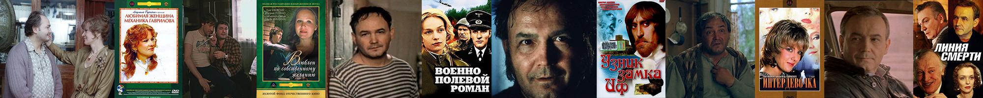 Фильмография Всеволода Шиловского