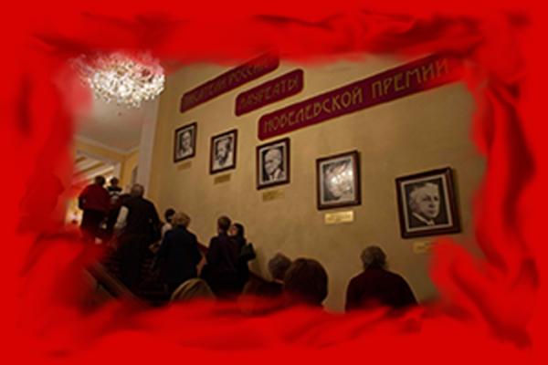 Спектакль Зойкина квартира Центральный дом литераторов